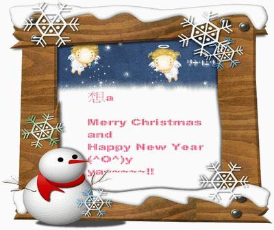 美娜送的聖誕賀卡