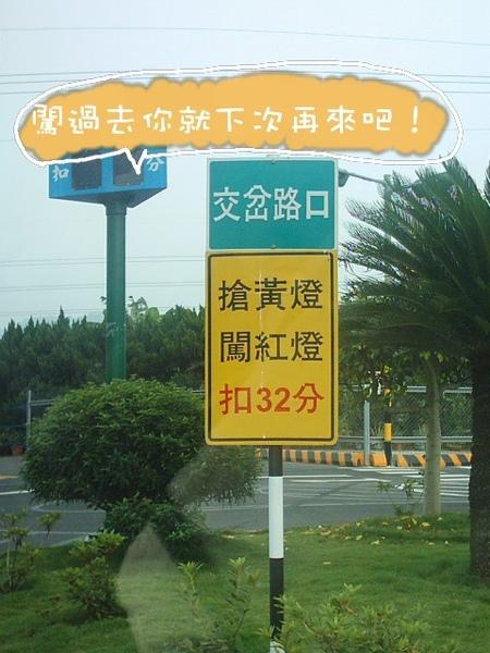 520-14.jpg