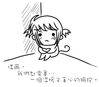723-1.jpg