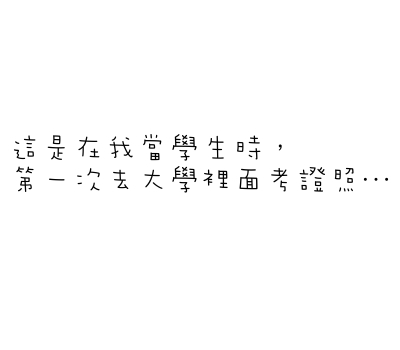 1114-1.jpg
