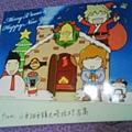 阿吉送的聖誕卡