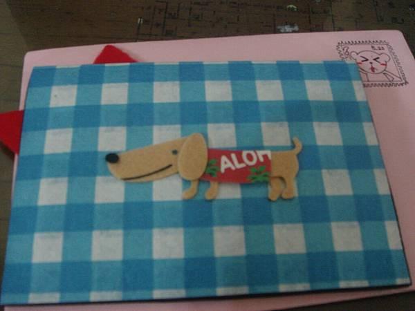 模賤熊的手製卡片(背面)