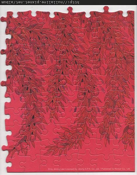 205 (8).jpg