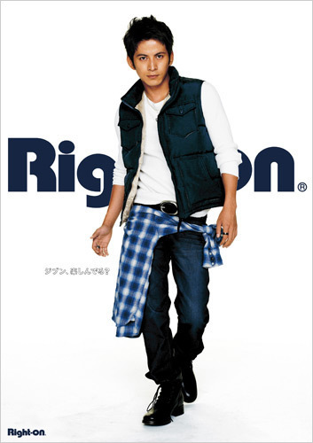 Right-on07AutumnBACKNUMBER.jpg