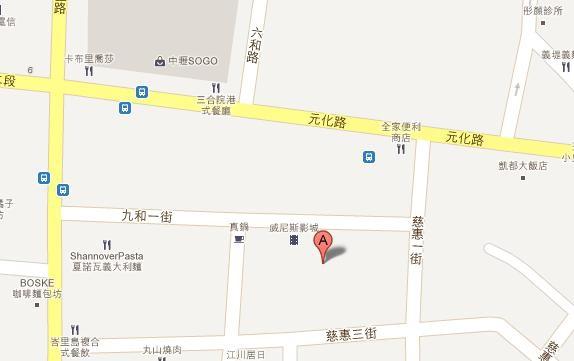 慈惠三街.JPG
