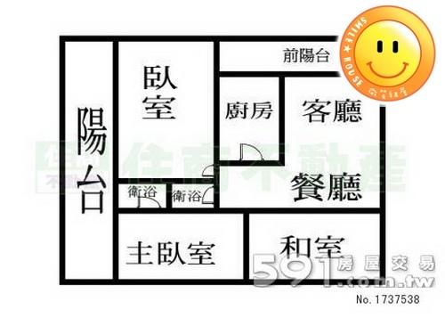 楊梅買屋。楊梅買房子。福和電梯3房車。580萬_10.jpg