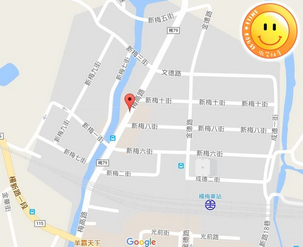楊梅買屋。楊梅買房子。楊梅高中翻新透天。666萬