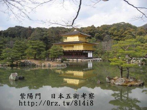 日本風景.jpg