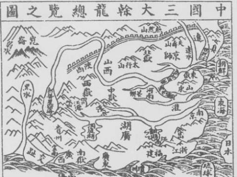 中國三大幹龍圖.jpg