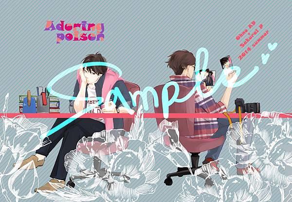 ADP表紙SAMPLE