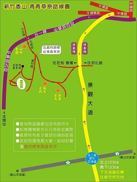 青青草原MAP.jpg