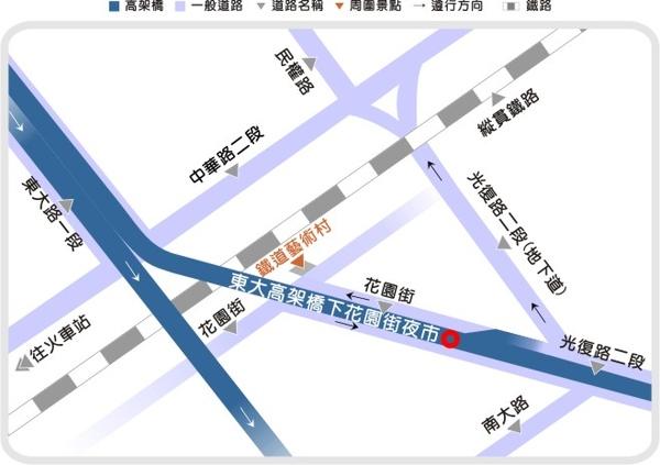 HsinChu Garden Street Night Market.jpg