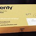 plenty_01