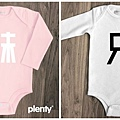 plenty_09