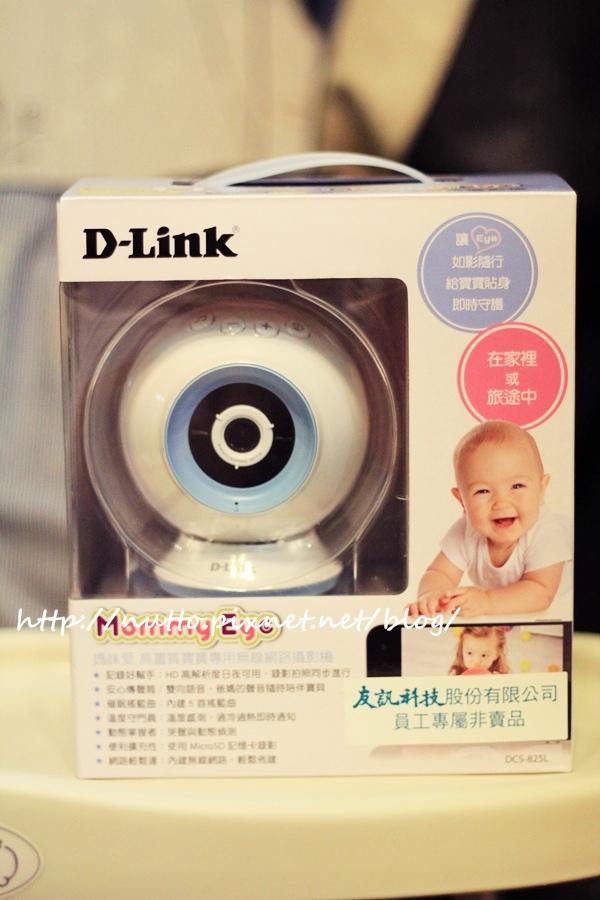 mammy eye_01.JPG