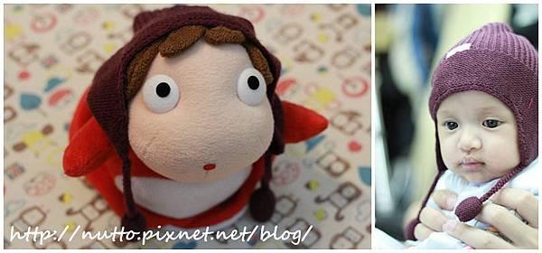 blog28.JPG