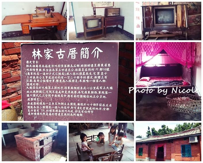 blog_20140719_12.JPG