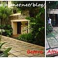 blog_after_01