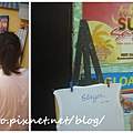 blog_after_25