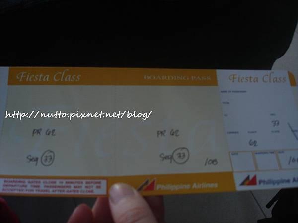 blog_after_32