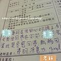 blog_14.jpg