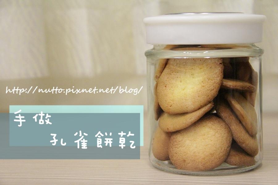 blog_01.JPG