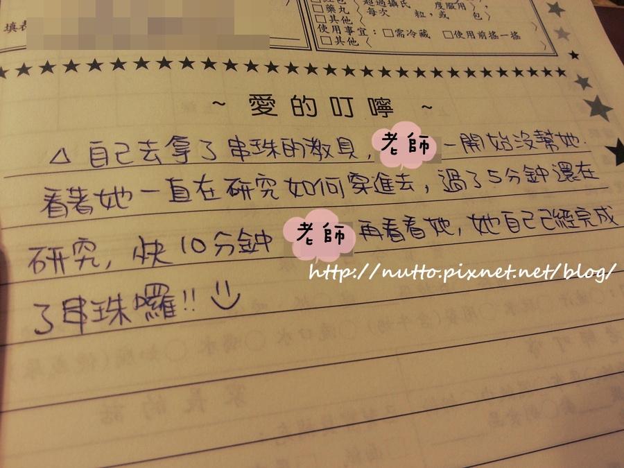 blog_15.jpg