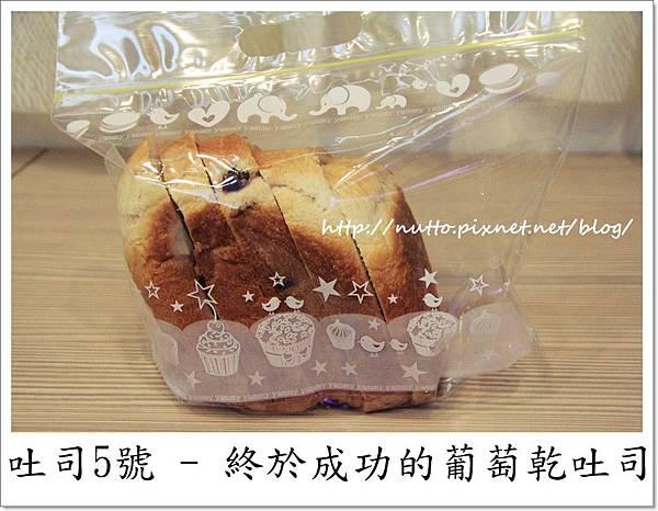 toast5.JPG