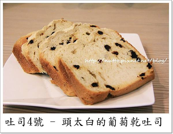 toast4.JPG