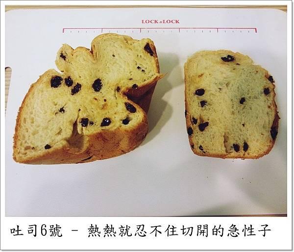 toast6.jpg
