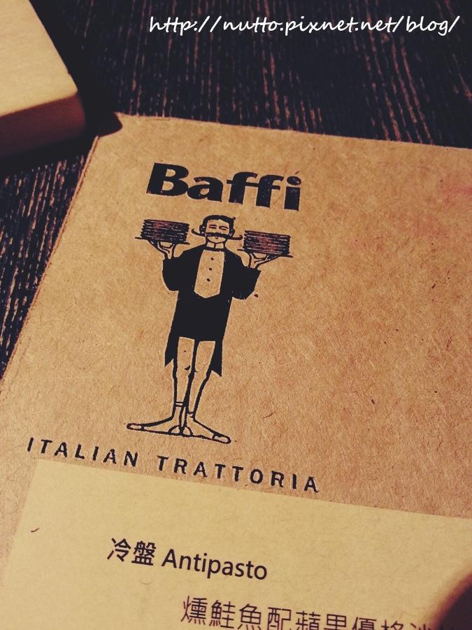 Baffi_04.jpg