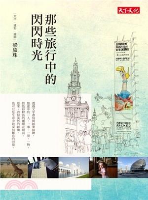 book_20160215.jpg