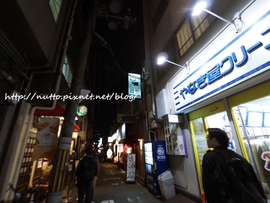 fukuwarai_13.JPG