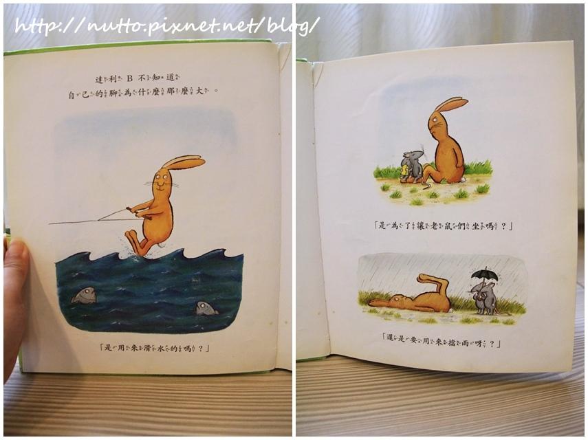 book_20160415_04.JPG