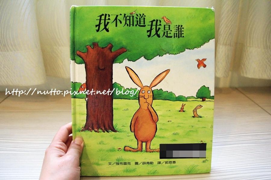 book_20160415_01.JPG