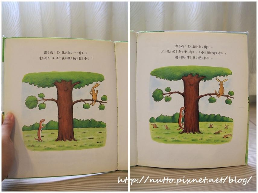 book_20160415_08.JPG