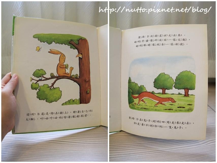 book_20160415_07.JPG