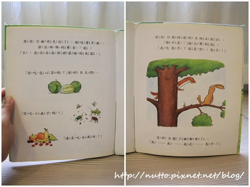 book_20160415_10.jpg