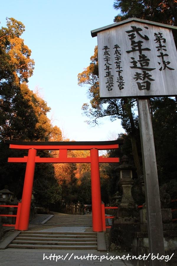 Nara_27.JPG