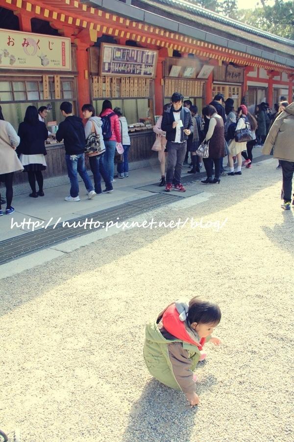 Nara_40.JPG