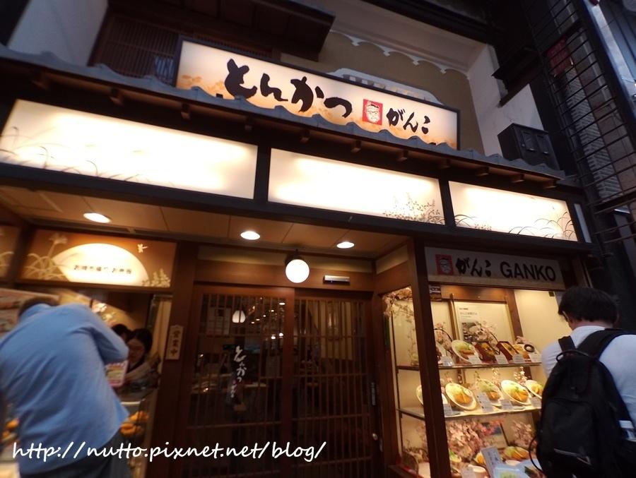 Nara_47.JPG
