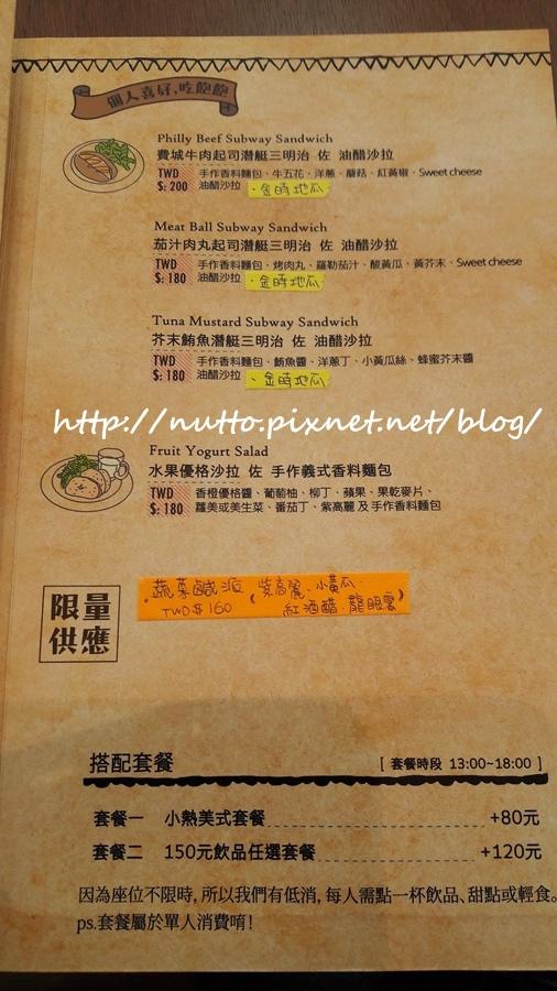MPP_11.jpg