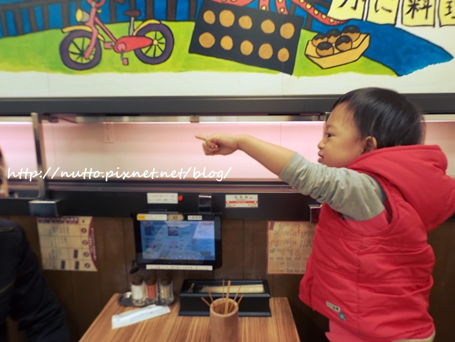 Osaka_food_14.JPG