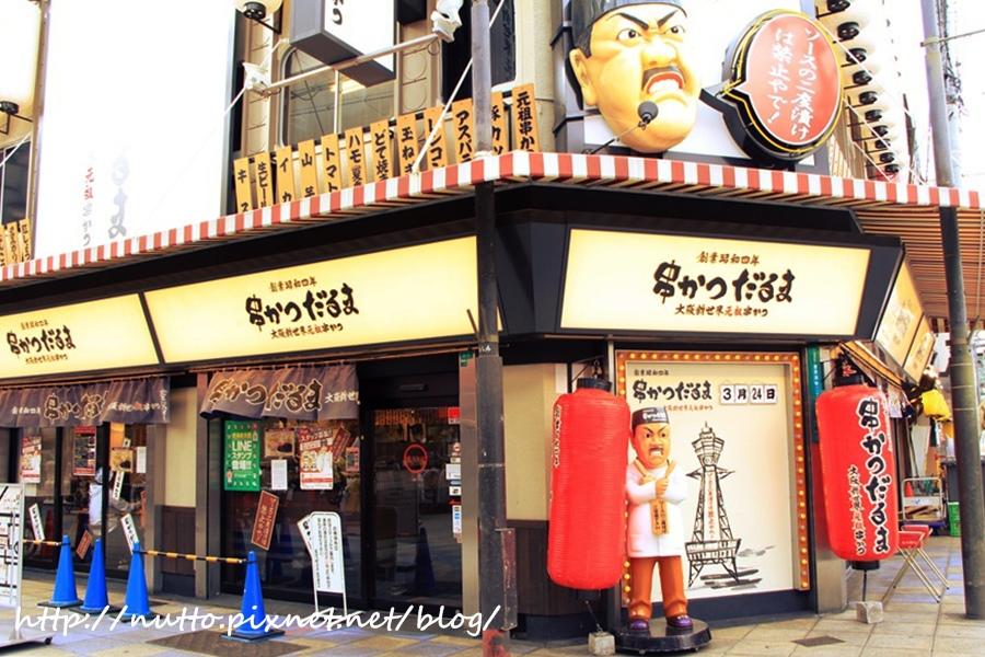 Osaka_food_20.JPG