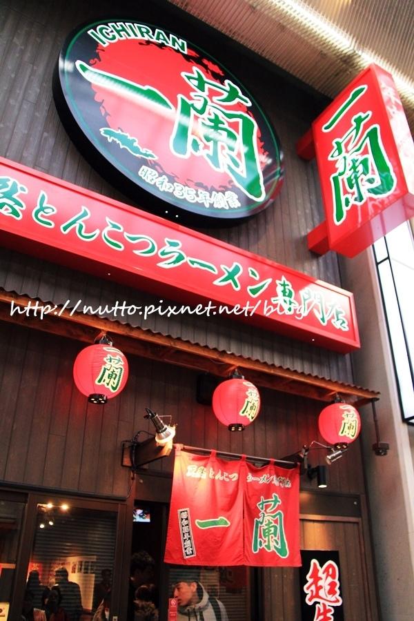 Osaka_food_28.JPG