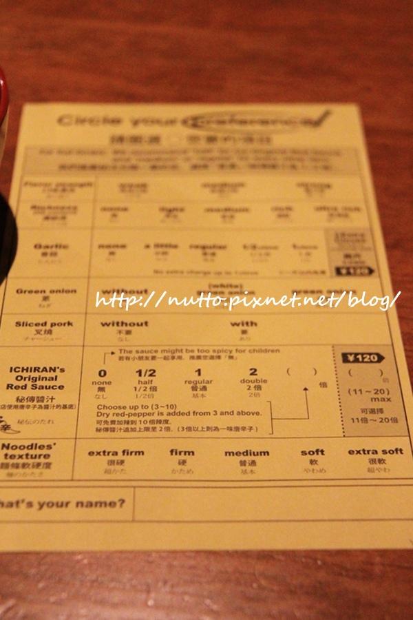 Osaka_food_31.JPG
