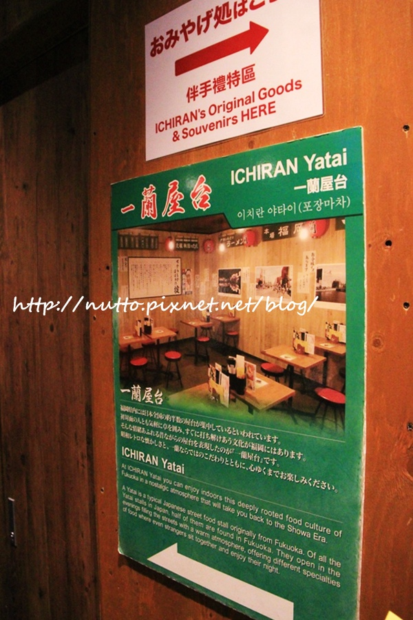 Osaka_food_30.JPG