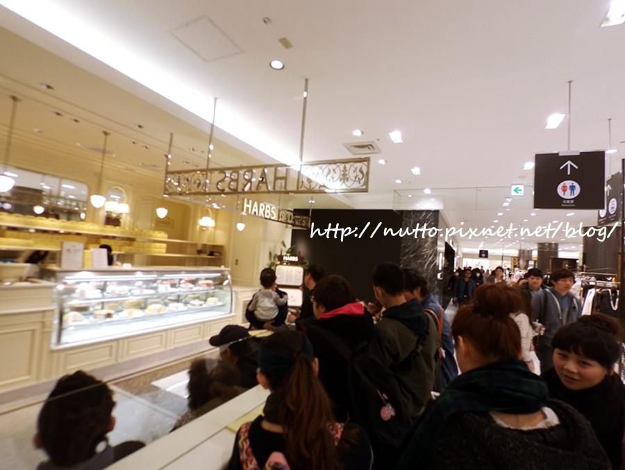 Osaka_food_35.JPG
