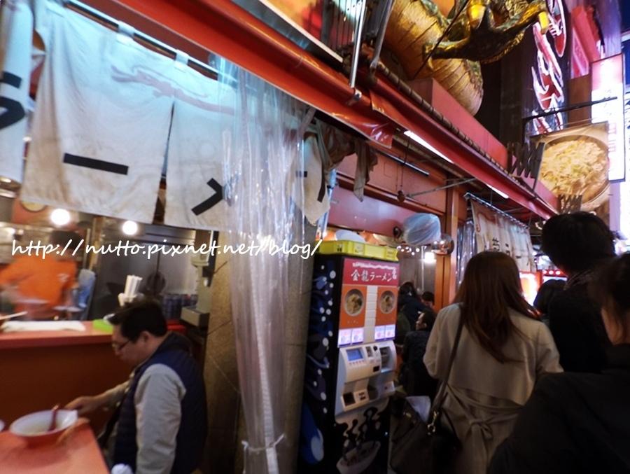 Osaka_food_37.JPG
