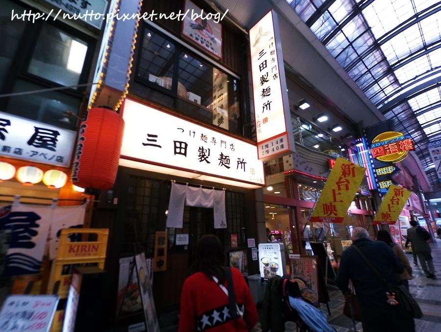 Osaka_food_53.JPG
